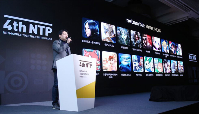 Netmarble Mobile Game Company
