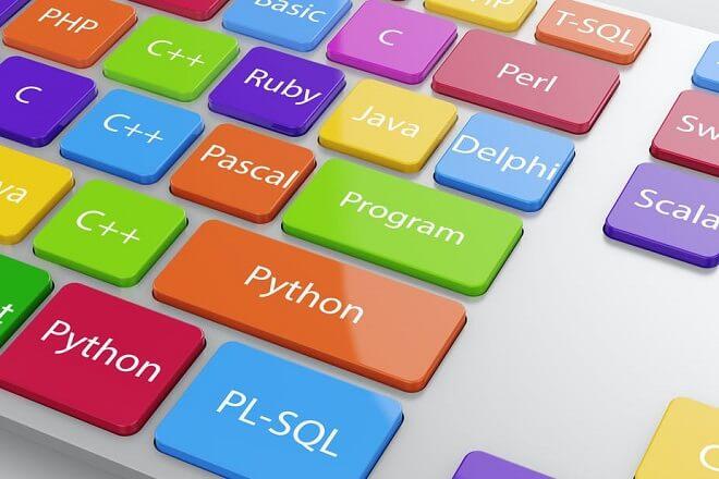 Programming Information