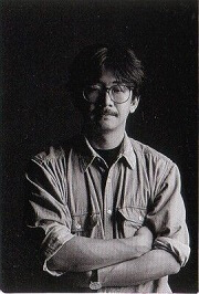Video Game Composer - Nobuo Uematsu
