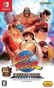 Fighting Game - Street Fighter 30th Anniversary Collection